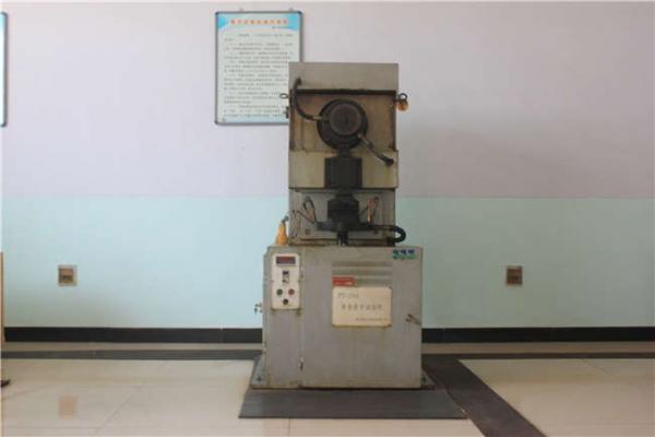 Inspection equipment for Hongyuan