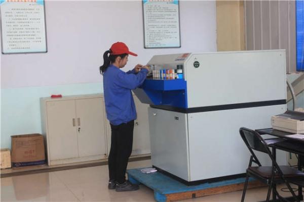 Inspection equipment for rims