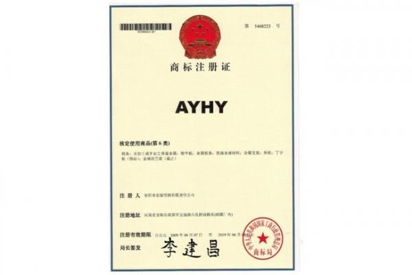 AYHY trade mark license
